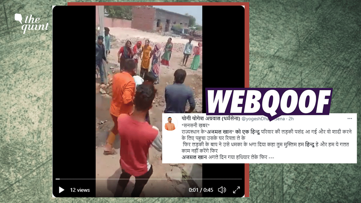 """<div class=""""paragraphs""""><p>The incident took place in Rajasthan's Ajmer where a man called Ajit Cheetah had tried to kill his wife and daughters.</p></div>"""