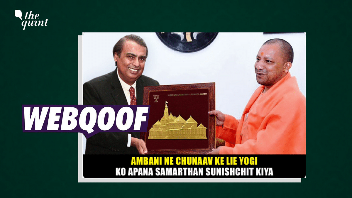Edited Photo of Yogi Adityanath & Ambani Shared With False Claim Around UP Polls