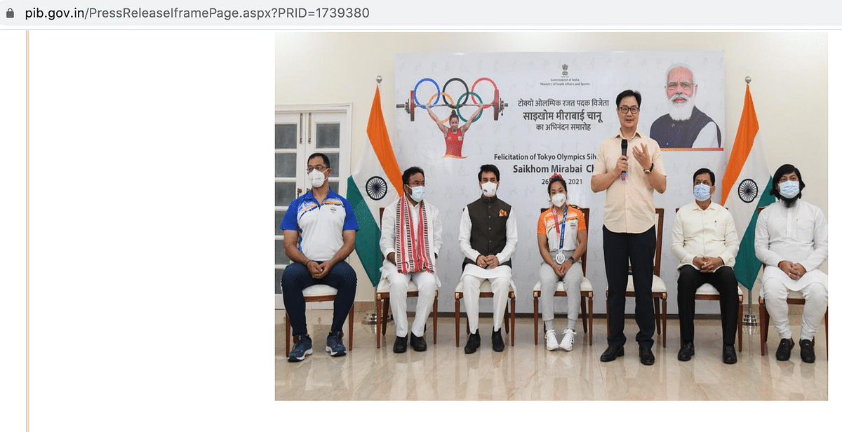 Govt Banner Thanks PM Modi for Mirabai Chanu's Olympic Win? No, It's Morphed