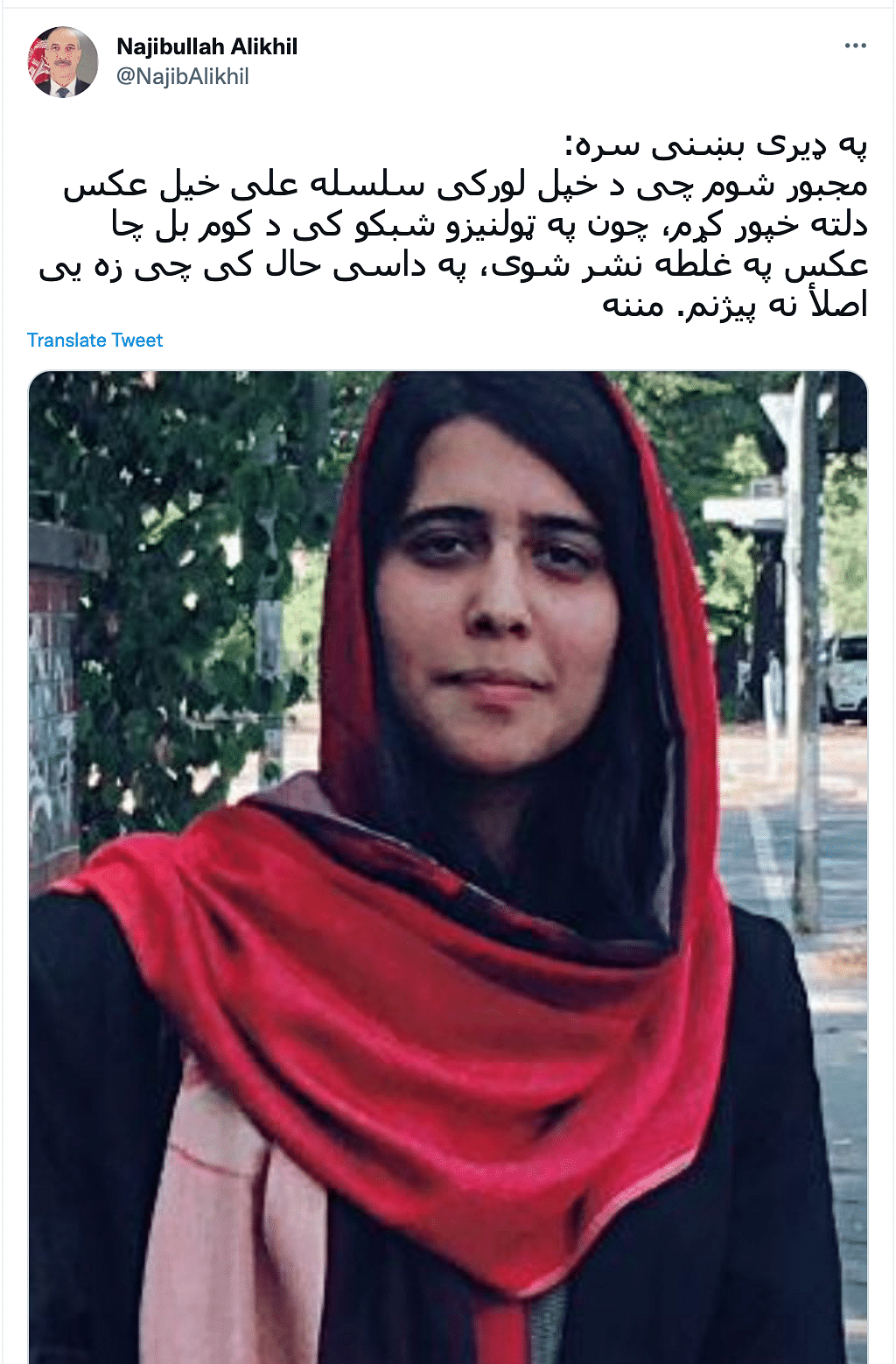 No, This Isn't Afghan Ambassador's Daughter Who Was 'Kidnapped' in Pak