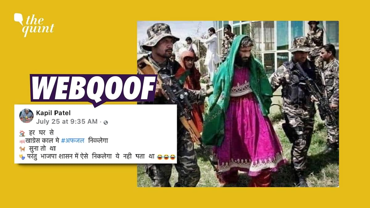 No, Pic Doesn't Show Terrorist Dressed as Woman Captured in India
