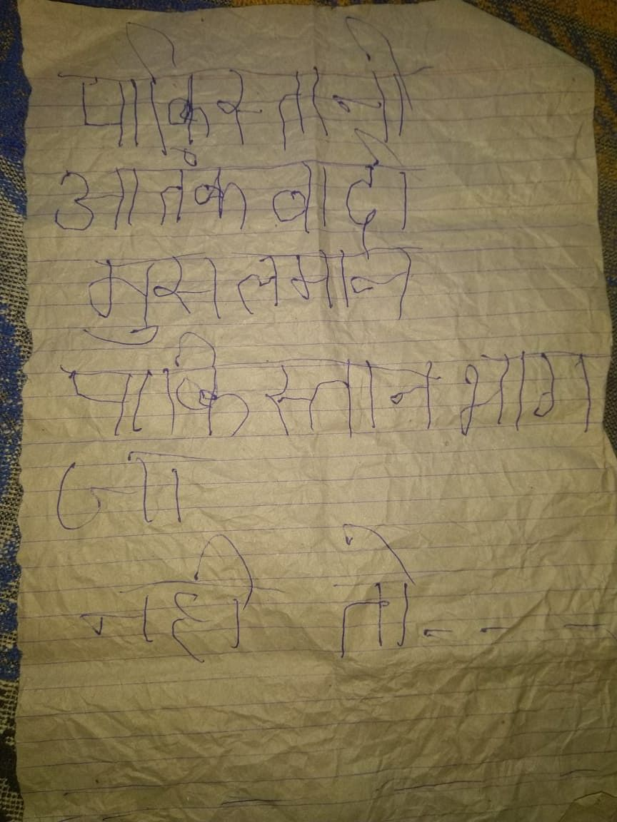 """<div class=""""paragraphs""""><p>A note that was sent to Praveen asking him to """"go to Pakistan""""</p></div>"""