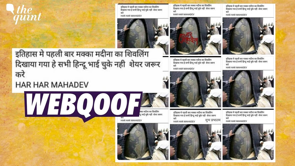 No, a Shivling Was Not Spotted in the Holy City of Mecca