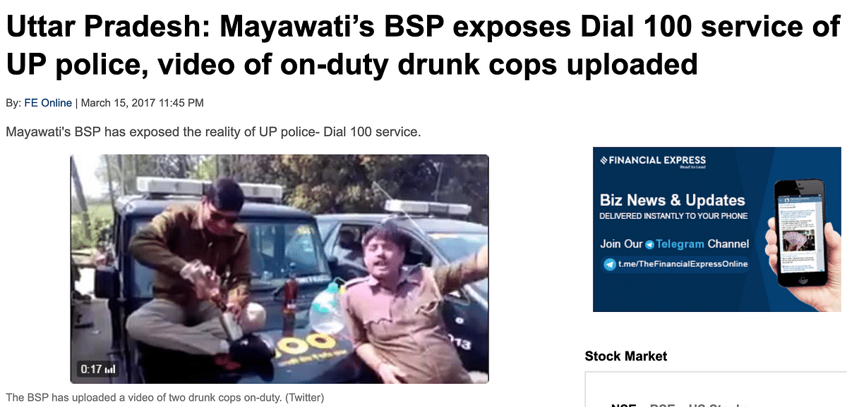 2017 Video of Drunk UP Cops Falsely Linked to Yogi Government
