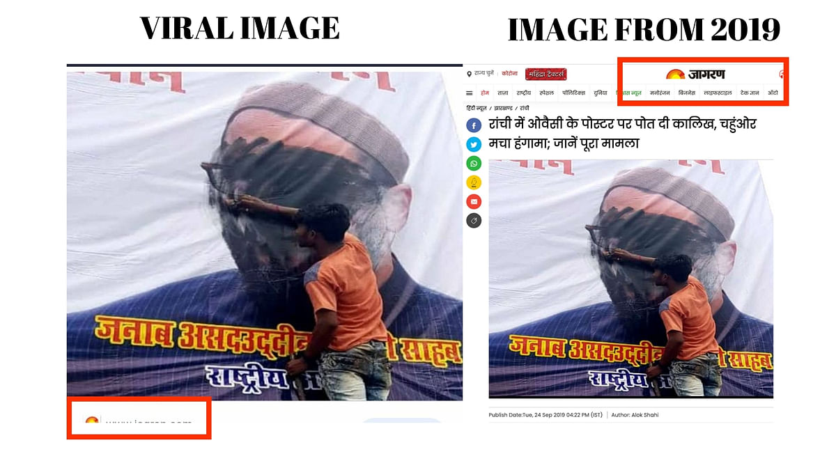 """<div class=""""paragraphs""""><p>The logo of Dainik Jagran is visible in the viral image.</p></div>"""