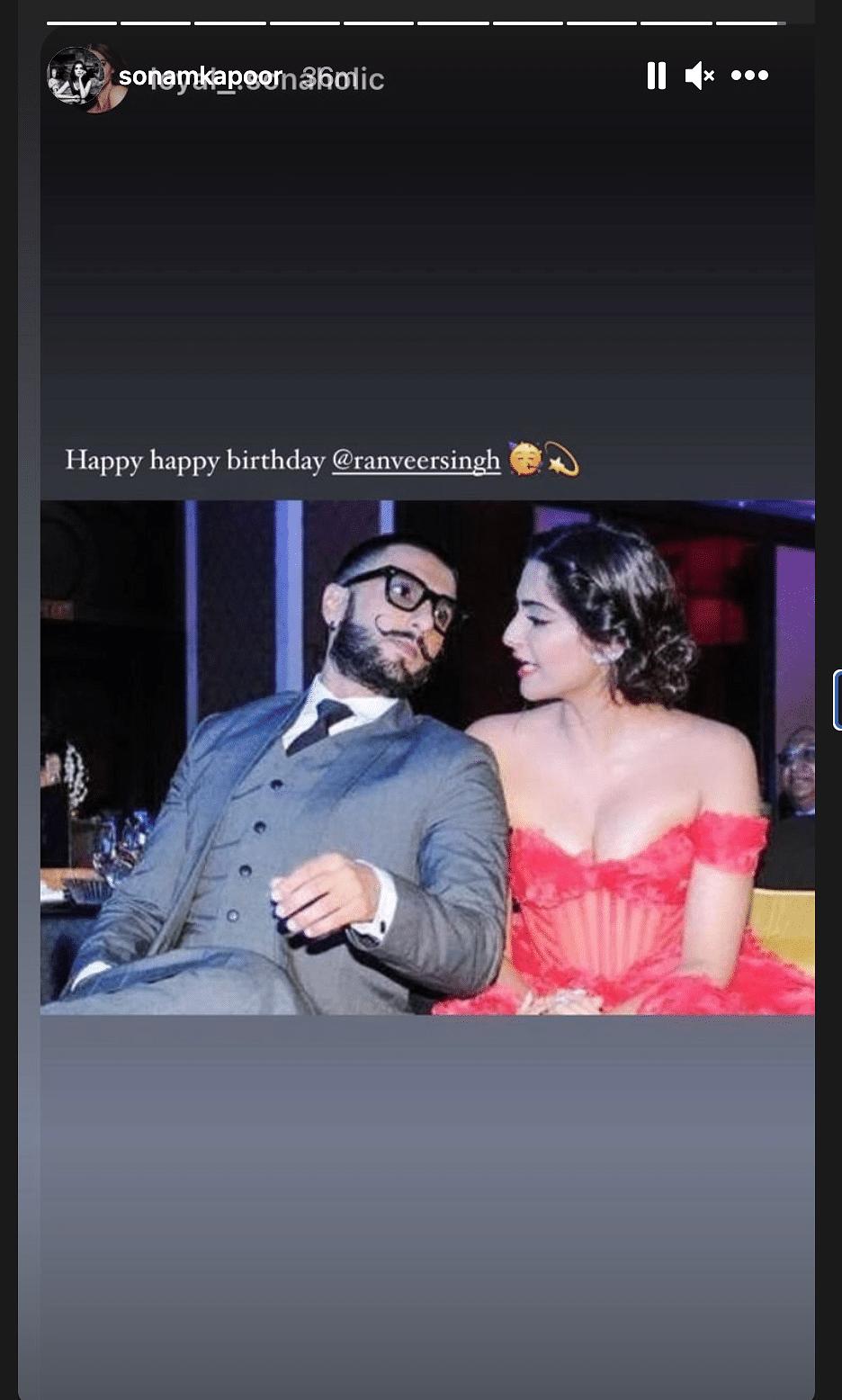 Deepika Padukone Wishes Birthday Boy Ranveer Singh With This Hilarious Video