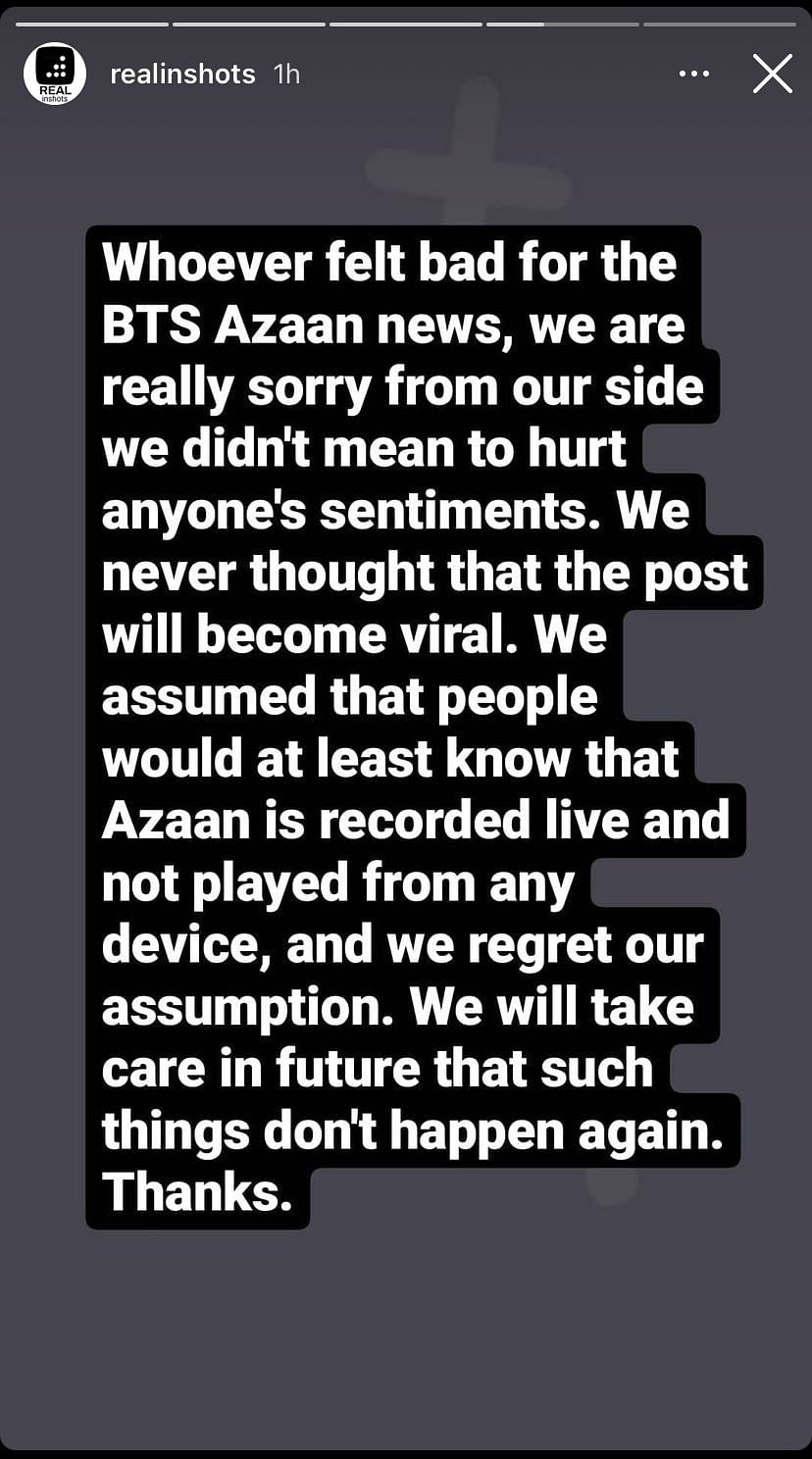 """<div class=""""paragraphs""""><p>They later apologised for hurting religious sentiments.</p></div>"""
