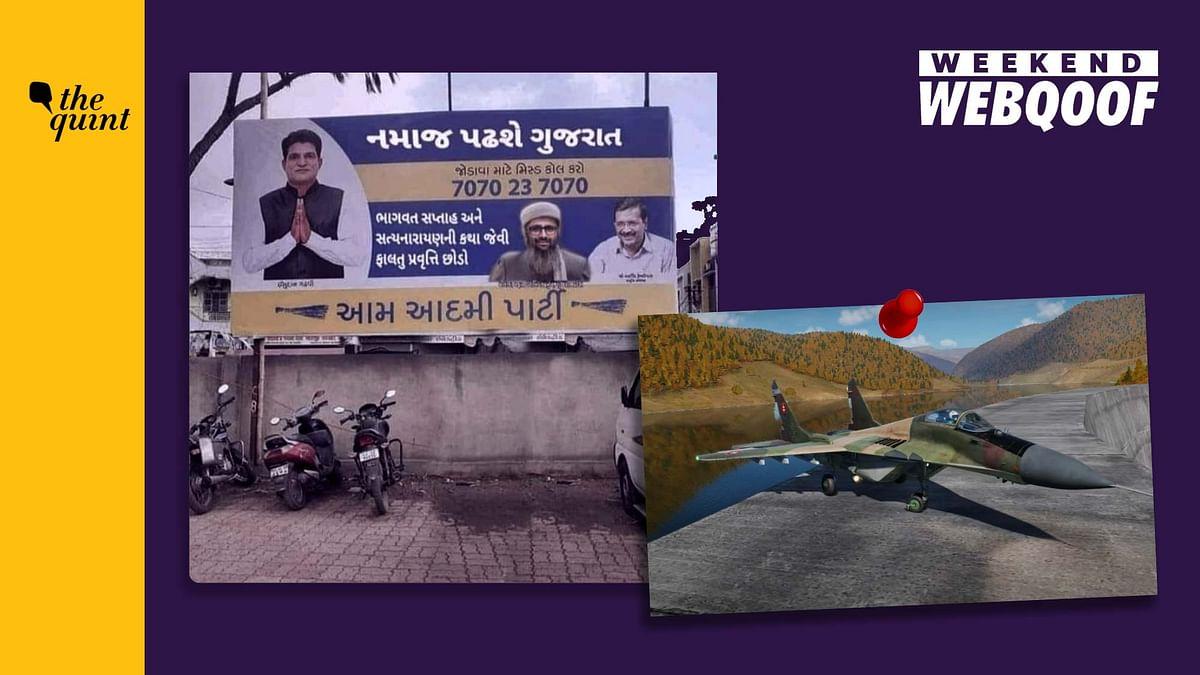 WebQoof Recap: Morphed AAP Hoardings in Gujarat & More