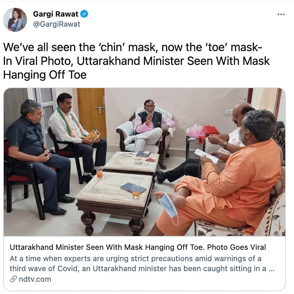 Picture of Uttarakhand Minister's Mask on His Toe Goes Viral, Twitter Reacts