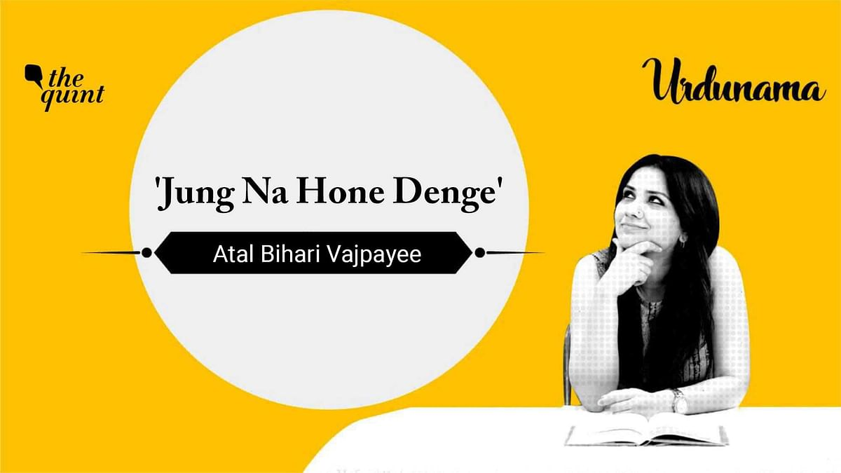 Kargil Vijay Diwas: A Poem Against 'Jung' by Atal Bihari Vajpayee