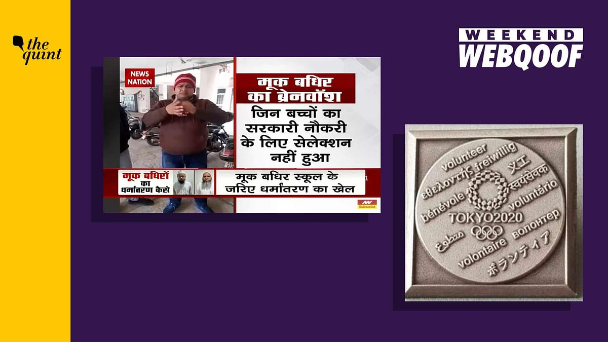 """<div class=""""paragraphs""""><p>From Hindi news channel News Nation linking an unrelated video to an alleged 'conversion scam' to misinformation around Tokyo Olympics. &nbsp;</p></div>"""