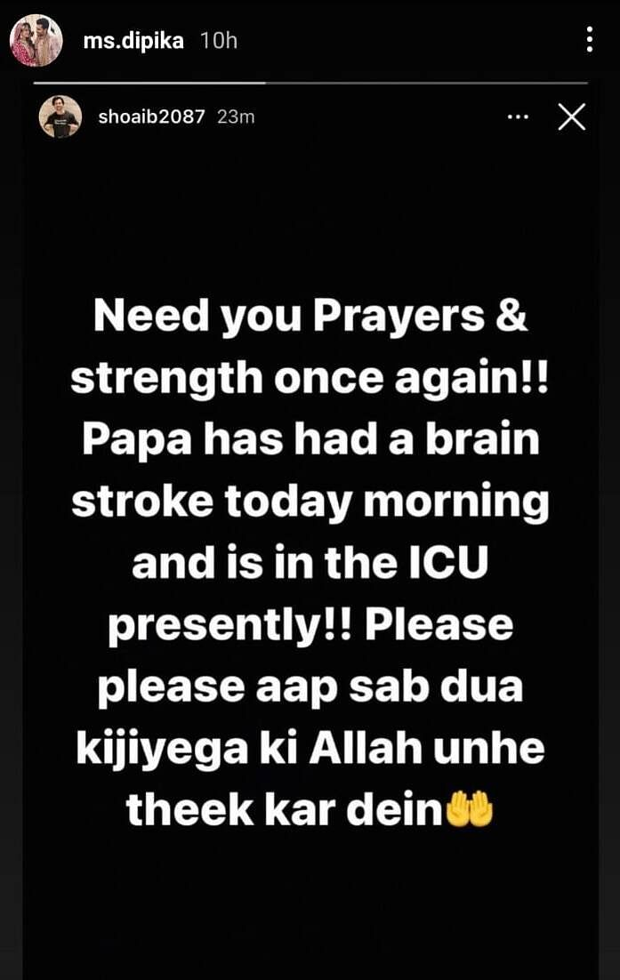 Shoaib Ibrahim's Father Admitted in ICU After Brain Stroke: Need Your Prayers