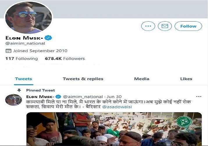 """<div class=""""paragraphs""""><p>AIMIM Official Twitter page hacked.</p></div>"""