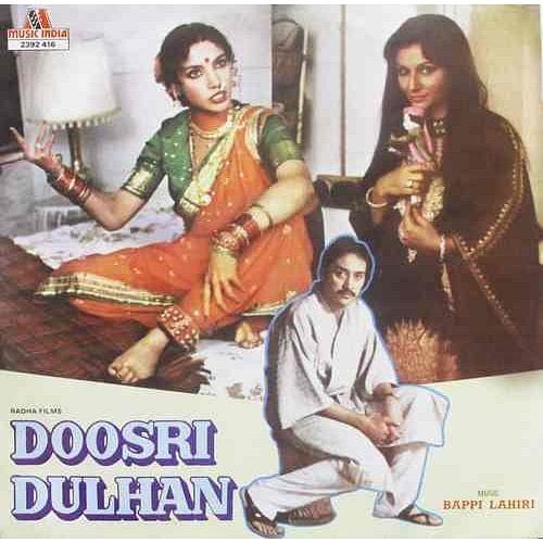 "<div class=""paragraphs""><p>A poster of Doosri Dulhan.</p></div>"