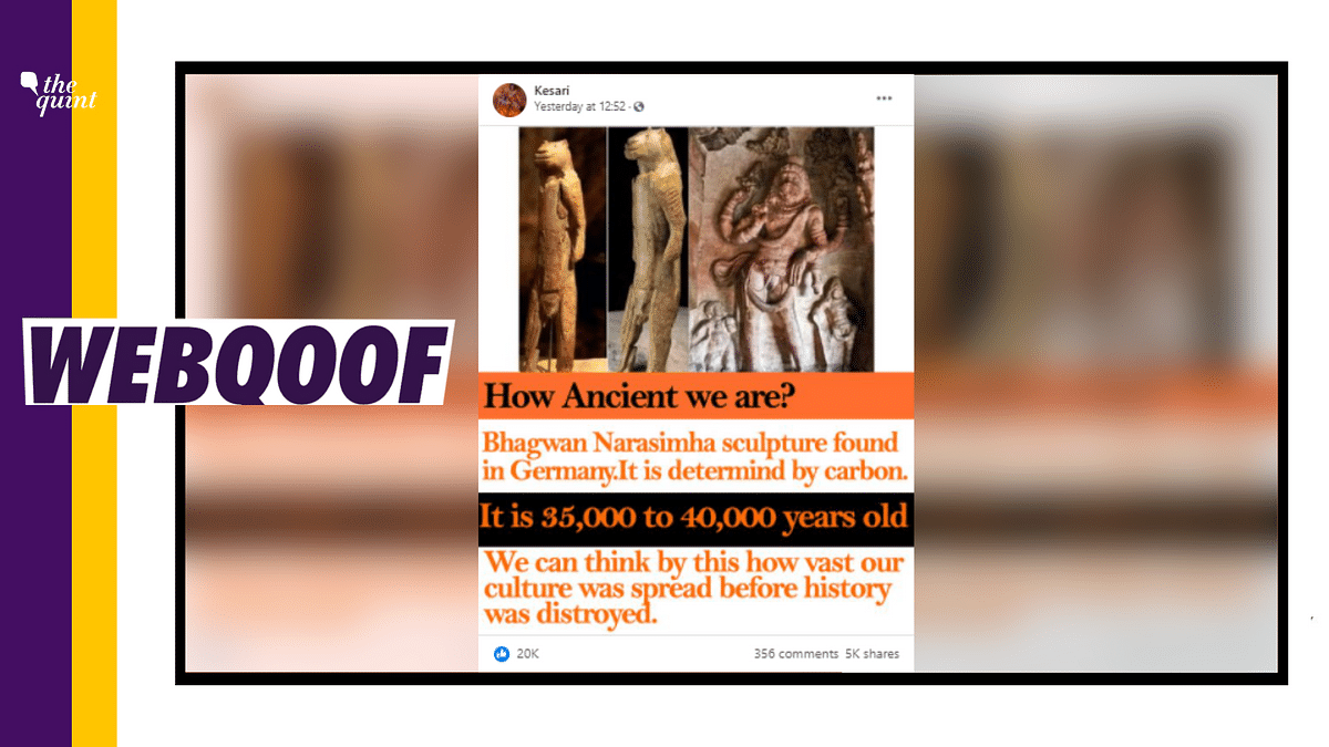 Indian Deity's Sculpture Found in Germany? Pics Are Unrelated