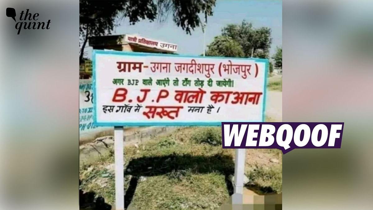 Bihar Villagers Didn't Erect Board Warning to 'Break Legs of BJP Members'