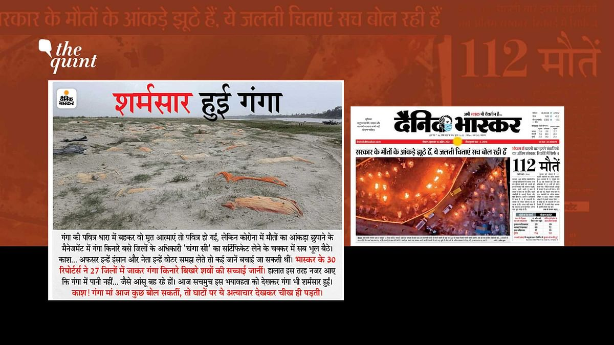 """<div class=""""paragraphs""""><p><em>Dainik Bhaskar</em>, the largest circulated daily, with 65 editions, has been relentlessly covering the pandemic from ground zero.</p></div>"""