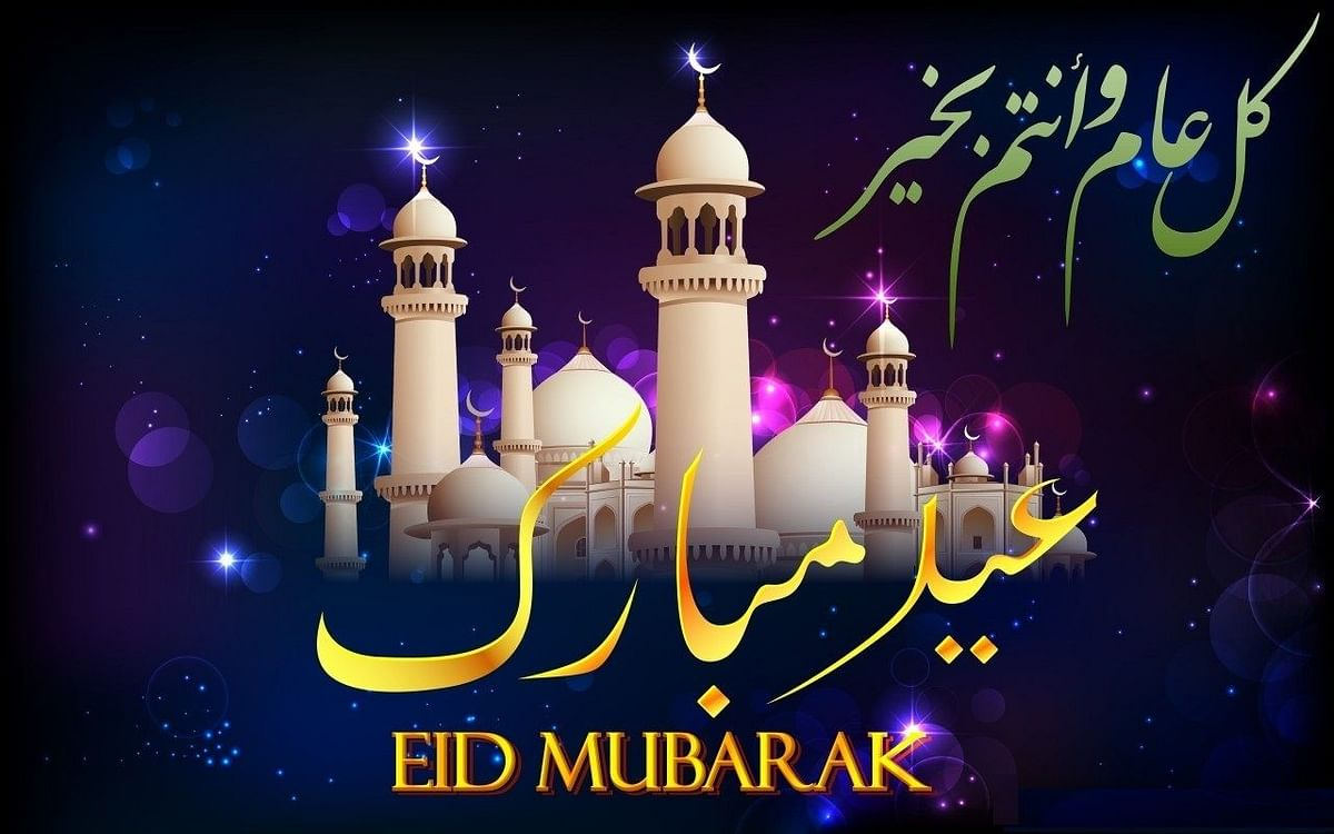 "<div class=""paragraphs""><p>Bakra Eid Mubarak Posters and Wallpapers</p></div>"