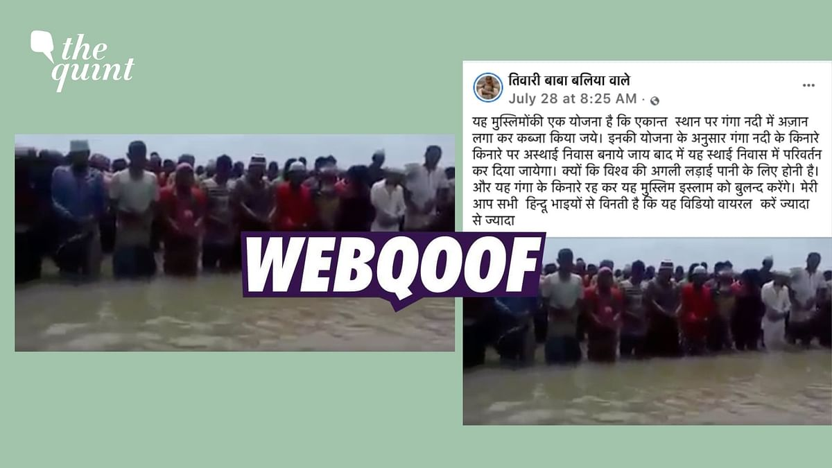 """<div class=""""paragraphs""""><p>The claim states that Muslims are offering prayers standing in river Ganga.</p></div>"""