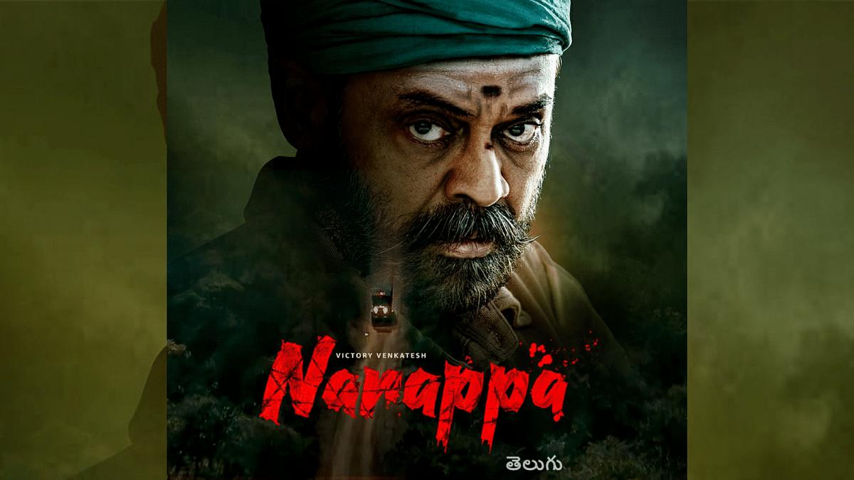 Venkatesh, Priyamani Starrer Narappa Gets Amazon Prime Release Date