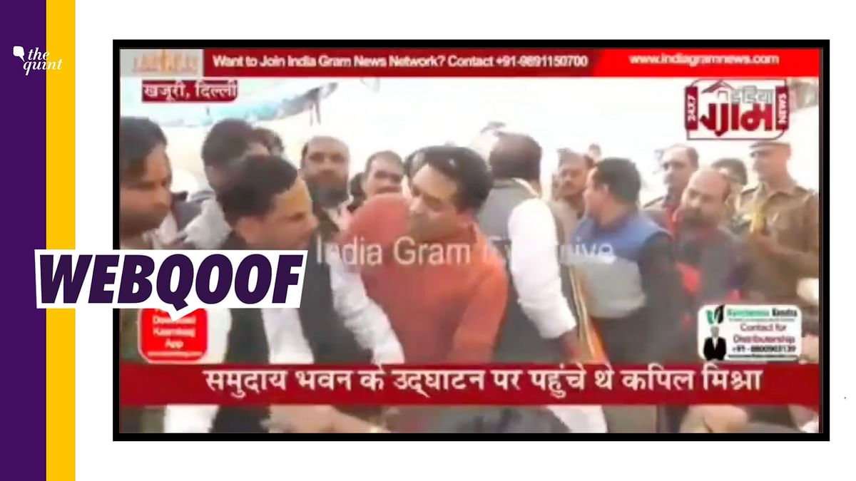 2018 Video Falsely Shared As That of Kapil Mishra Being Attacked by BJP Workers