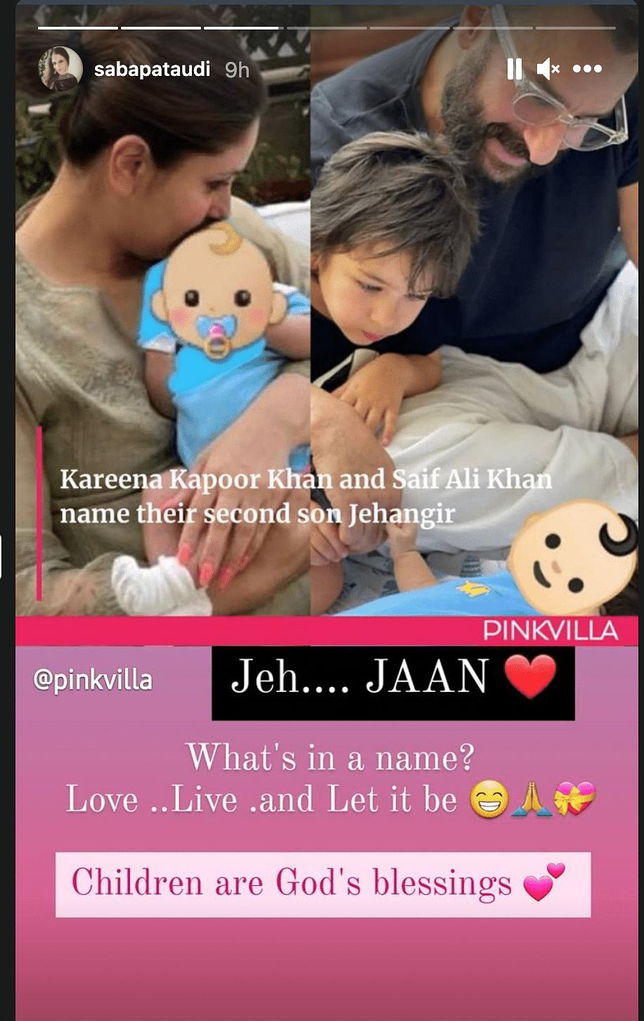 Saba Ali Khan Reacts to Remarks on Saif-Kareena's Second Child's Name