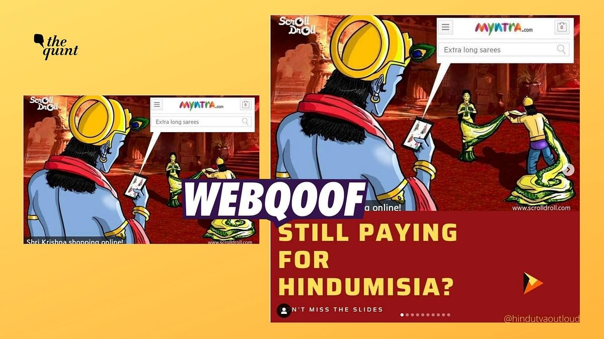 No, Myntra Didn't Create This Controversial Graphic Depicting Hindu Gods