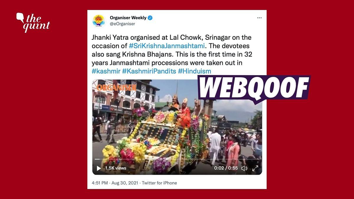 No, Krishna Janmashtami Procession in Srinagar Wasn't a 'First in 32 Years'