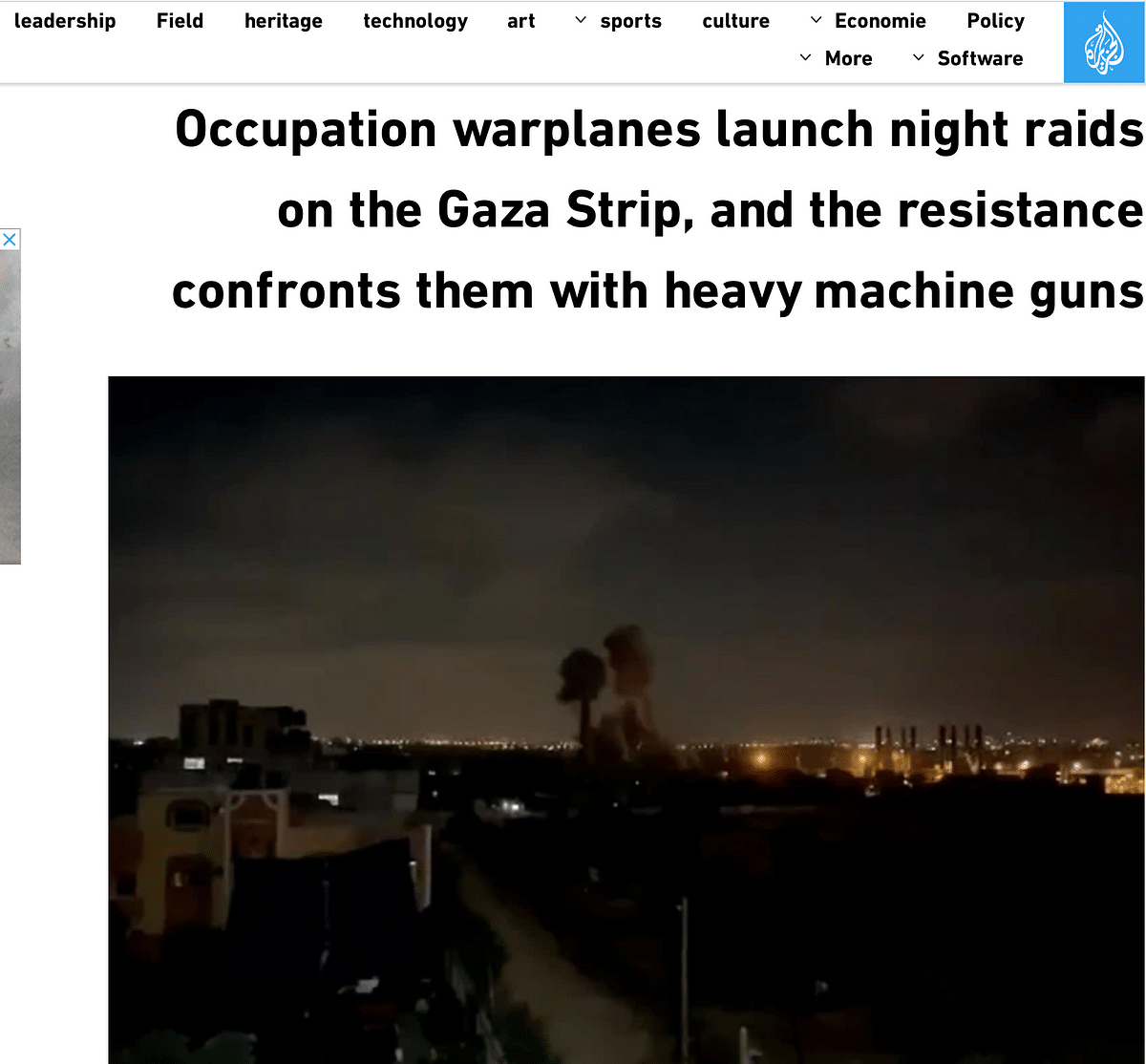 "<div class=""paragraphs""><p>Screenshot of the article on Al Jazeera.&nbsp;</p></div>"
