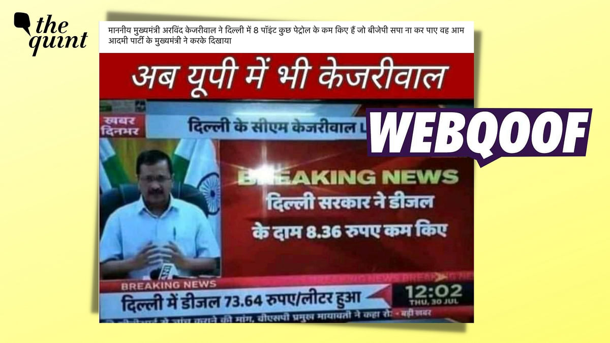 """<div class=""""paragraphs""""><p>The claim states that CM Arvind Kejriwal has slashed diesel prices by Rs 8 in Delhi.&nbsp;</p></div>"""