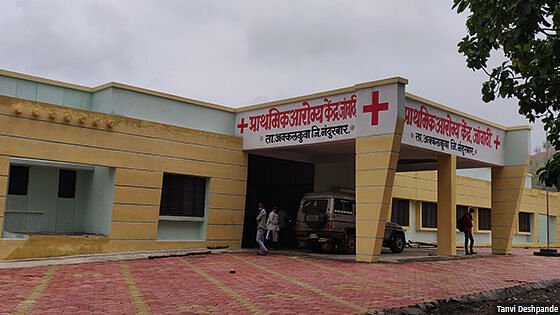 In Rural Maharashtra, No Testing Kits or Oxygen Supply; COVID Care Centres Shut