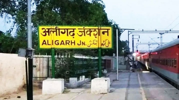 UP: Zila Panchayat Passes Proposal to Rename Aligarh as Harigarh