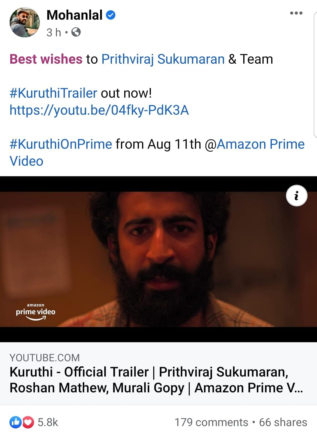 Mohanlal Has a Message For Prithviraj Ahead of 'Kuruthi' Release