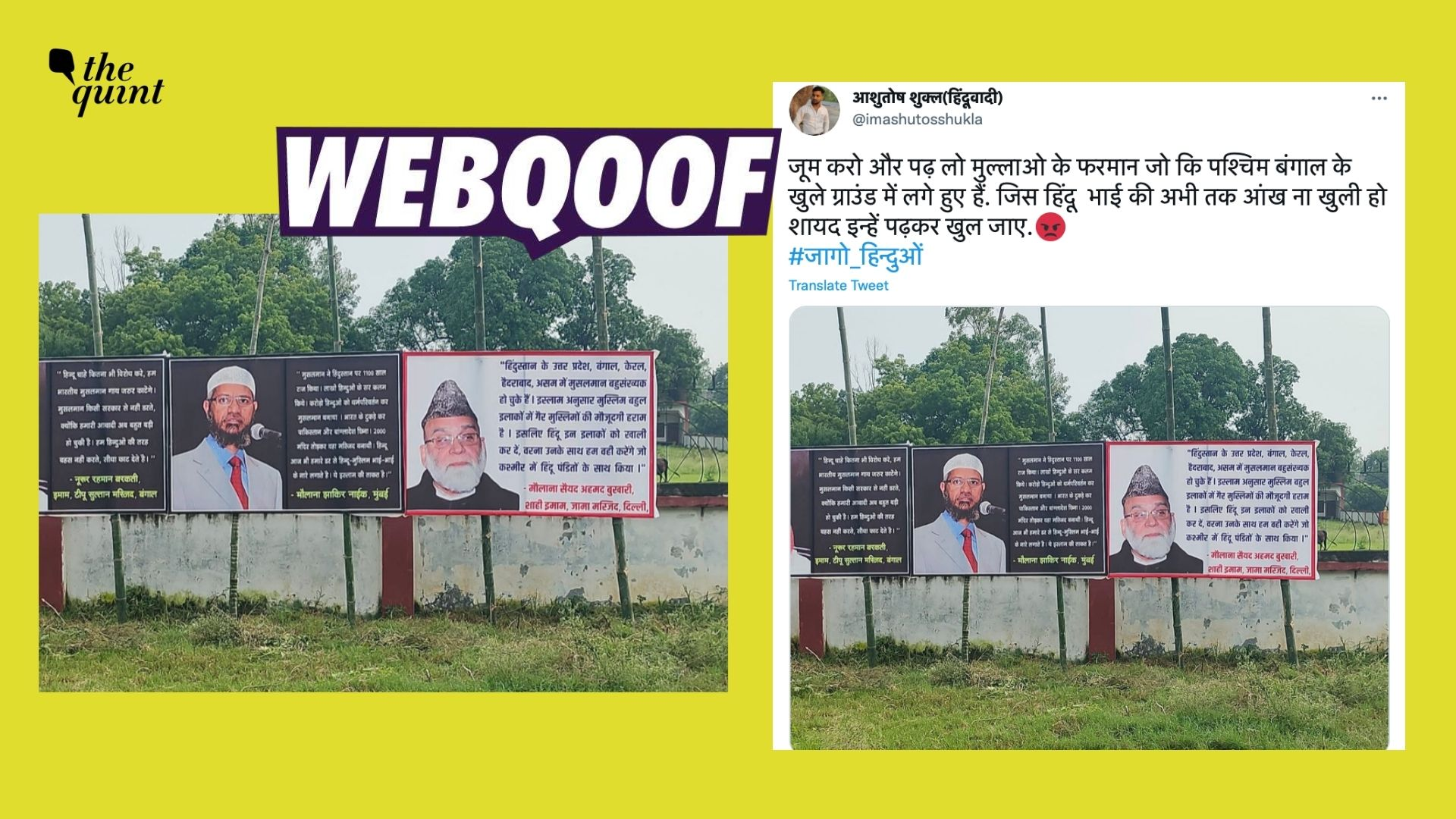 Image of Objectionable Hoardings is From UP's Pratapgarh, Not West Bengal