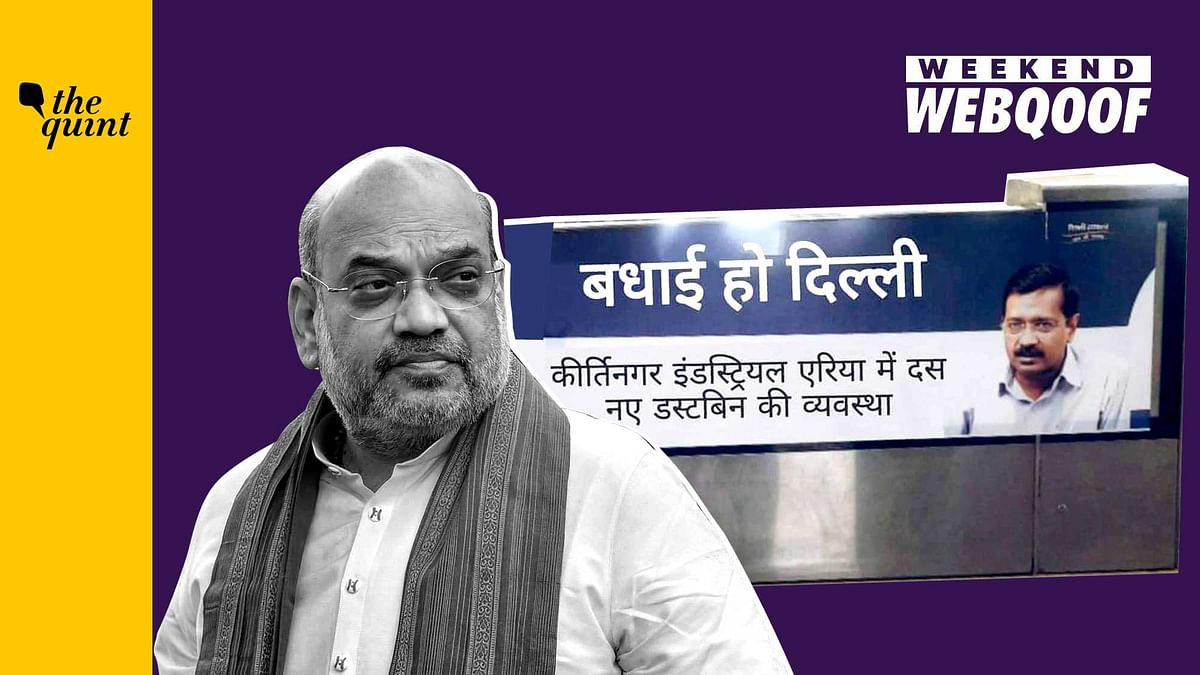 WebQoof Recap: Of Amit Shah's Claims on UP Govt & AAP's Morphed Hoarding