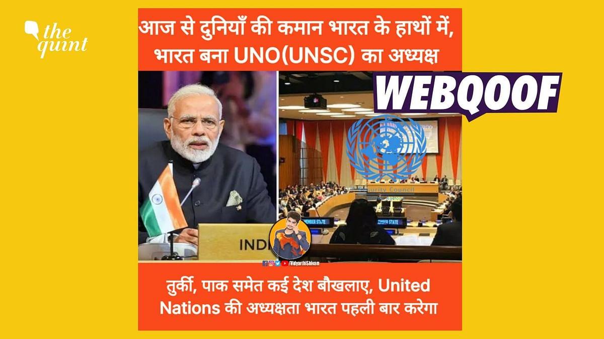 No, India Isn't Presiding Over UN Security Council For the First Time