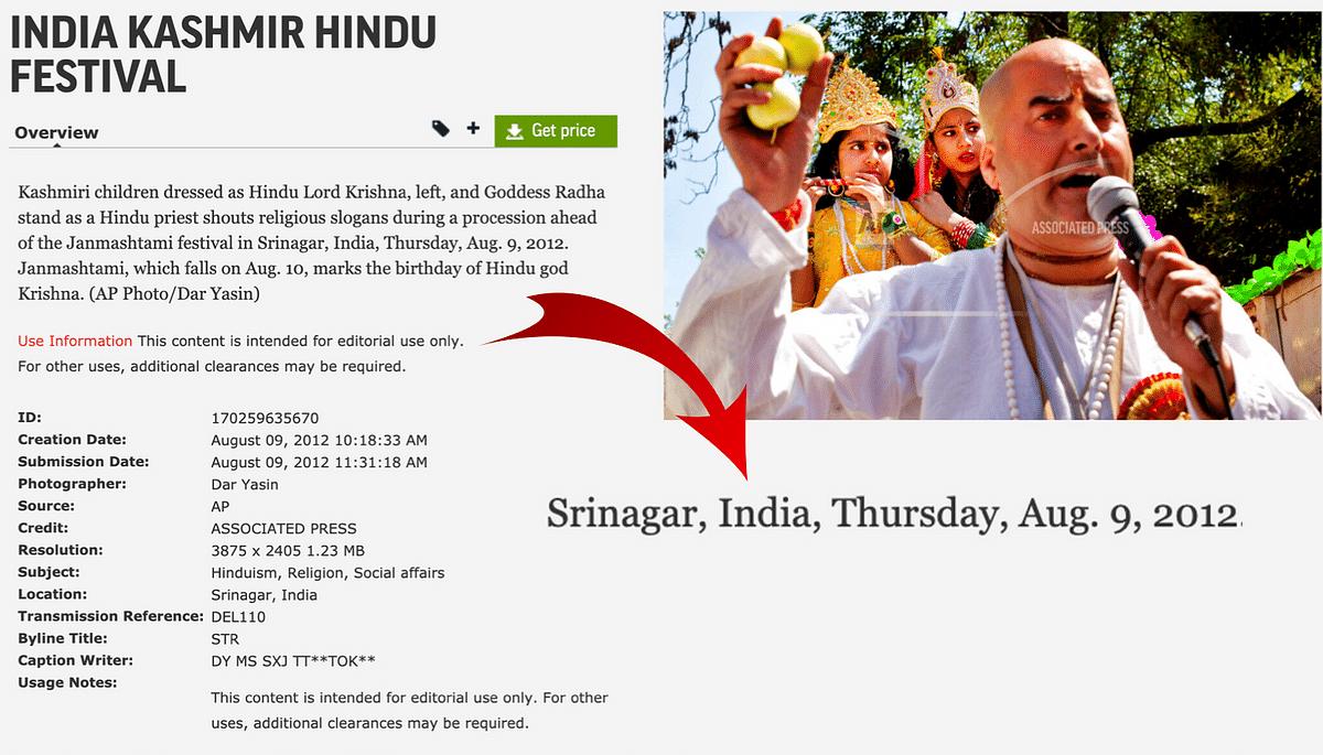 "<div class=""paragraphs""><p>Procession taken out ahead of Krishna Janmashtami in Srinagar in 2012.</p></div>"