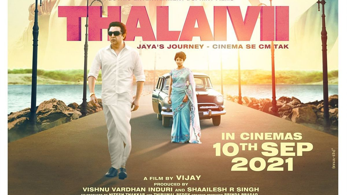 Here's Why Kangana Ranaut-Starrer 'Thalaivii' Has an Extra 'I' in Its Title