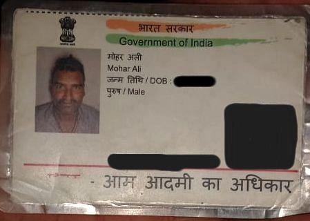 "<div class=""paragraphs""><p>Tasleem's father's Aadhaar card.</p></div>"