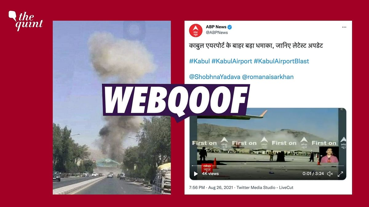"""<div class=""""paragraphs""""><p>Old images from Kabul airport were falsely linked to the blasts that took place near the said location on 26 August.</p></div>"""