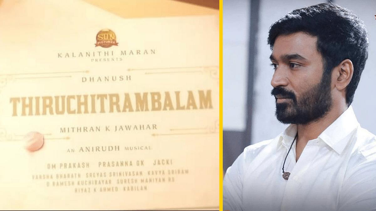 "<div class=""paragraphs""><p>Dhanush starrer&nbsp;<em>Thiruchitrambalam&nbsp;</em>is directed by Mithran Jawahar.</p></div>"