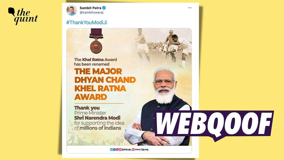 No, That's Not the Khel Ratna Award, It's the Param Vir Chakra