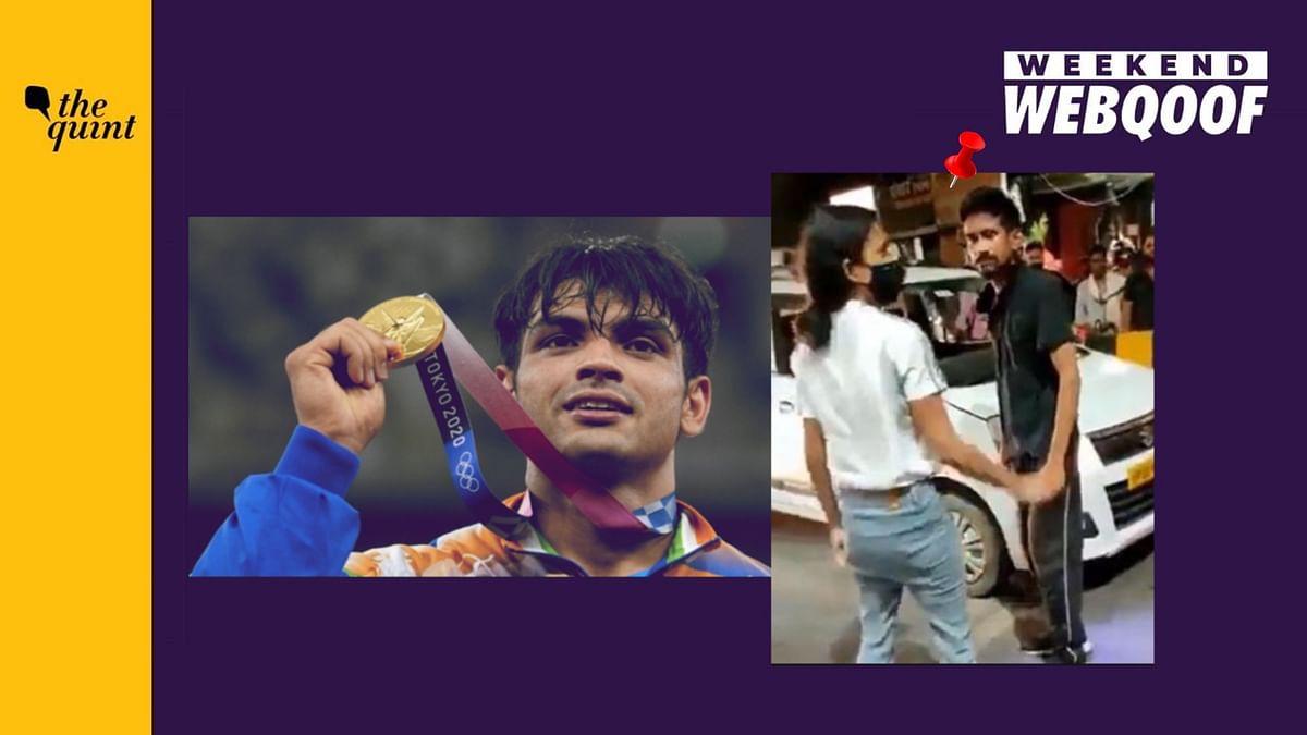 WebQoof Recap: Misinformation Around Tokyo Olympics & More