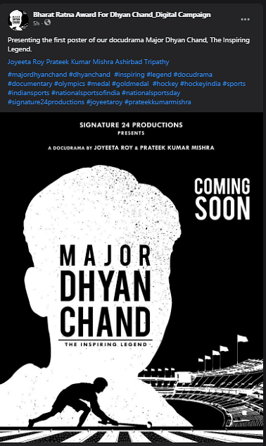 Makers of Major Dhyan Chand Documentary Reveal First Poster