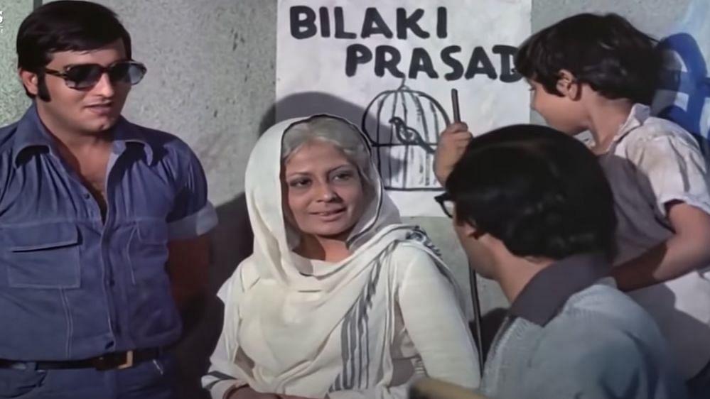"""<div class=""""paragraphs""""><p>A still from Gulzar's directorial debut&nbsp;<em>Mere Apne&nbsp;</em>featuring Meena Kumari and Vinod Khanna.</p></div>"""