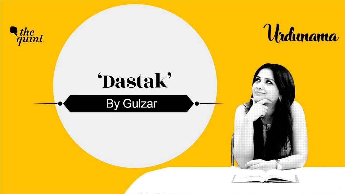 'Dastak' by Gulzar – A Poem That Echoes Affinity and Friendship