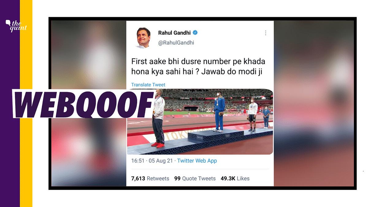 This Tweet by Rahul Gandhi on Neeraj Chopra's Victory Isn't Real!