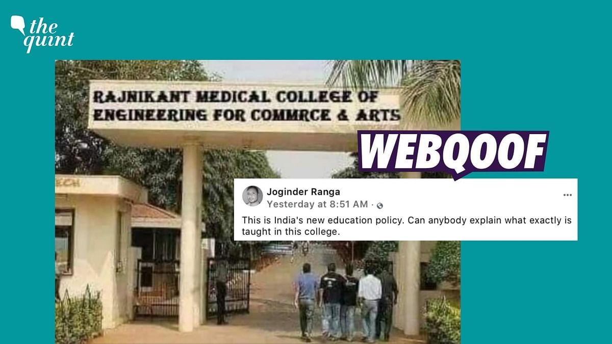 """<div class=""""paragraphs""""><p>An image of Xavier Institute of Management in Bhubaneswar was morphed to claim that it showed 'Rajnikant Medical College of Engineering For Commerce &amp; Arts'.</p></div>"""