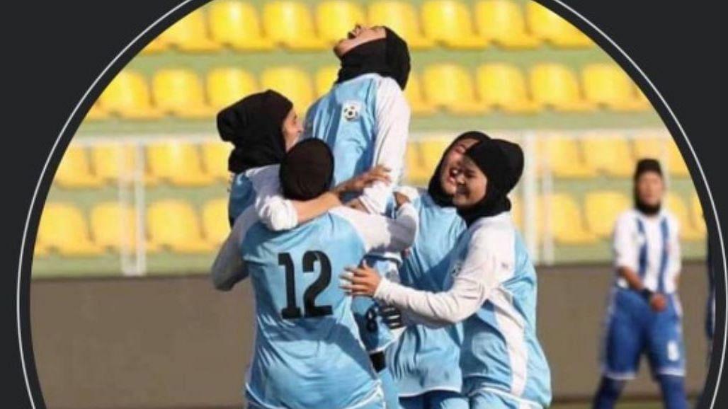 'Burn Kit, Delete Photos': Former Afghan Women's Soccer Captain
