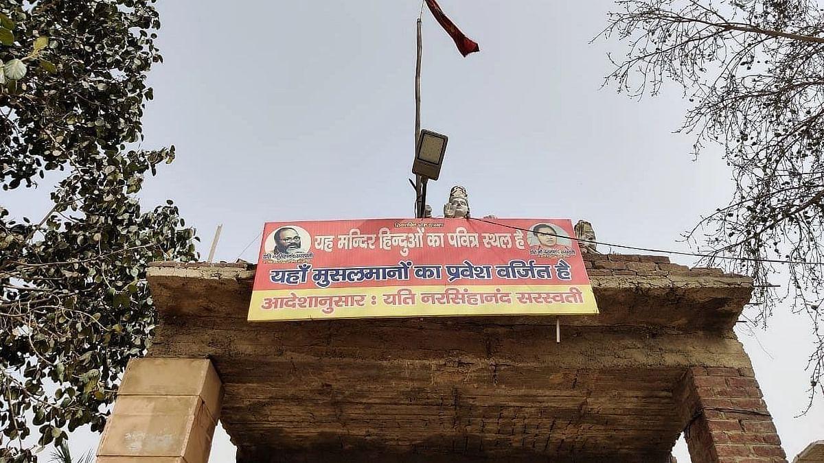 Bihar Man Stabbed at Dasna Devi Temple: FIR Filed, No Arrests So Far